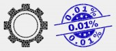 Vector Dot Gear Icon and Scratched 001 percent Stamp Seal