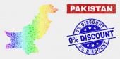 Spectrum Industrial Pakistan Map and Grunge 0 Percent Discount Stamp Seals