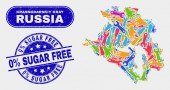 Construction Krasnodarskiy Kray Map and Grunge 0 Percents Sugar Free Stamps