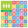Food icon Set. Very Useful Food icon Set Simple illustration. Icons Useful For Web, Mobile, Software & Apps. Eps-10.