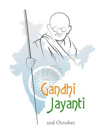 2 Октября Ганди Джаянти В Индии