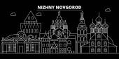 Nizhny Novgorod silhouette skyline Russia - Nizhny Novgorod vector city russian linear architecture Nizhny Novgorod travel illustration outline landmarks Russia flat icon russian line banner