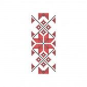 Traditional Romanian embroidery Ethnic pattern Decorative flat vector element for textile poster or notebook cover