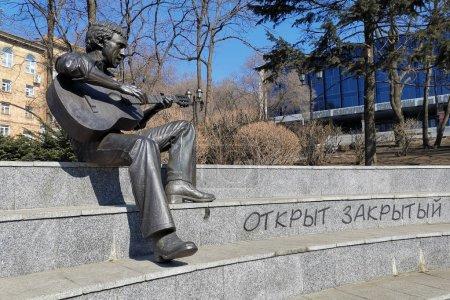 Sculpture of Vladimir Vysotsky in