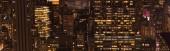 """Постер, картина, фотообои """"панорамный вид зданий и ночные огни города Нью-Йорк, США"""""""
