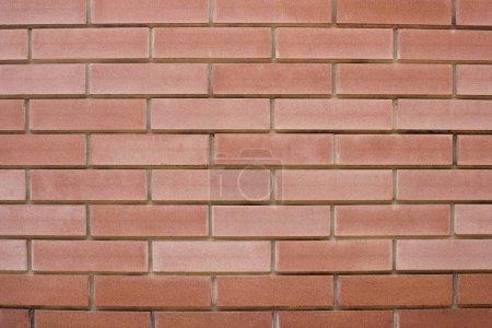 full frame of brick wall backdrop