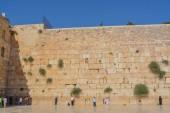 Western / Wailing Wall in Jerusalem Israel