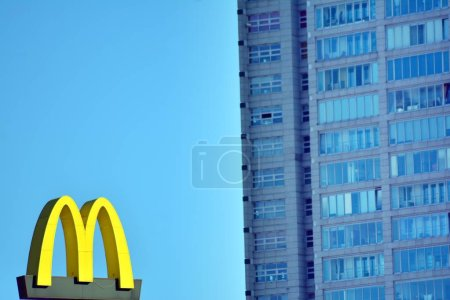 Warsaw, Poland. 22 February 2019. Sign McDonald's....