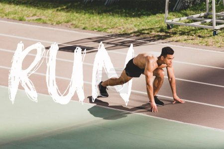 Photo for Mixed race sportsman preparing to run at stadium with run illustration - Royalty Free Image