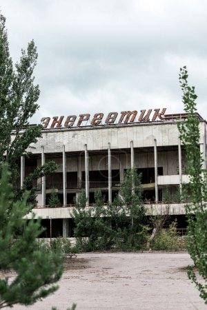 Photo for PRIPYAT, UKRAINE - AUGUST 15, 2019: selective focus of building with energetic lettering in chernobyl - Royalty Free Image