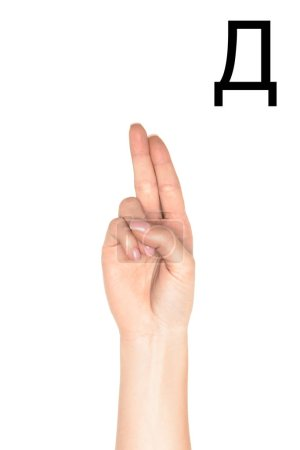 cropped view of female hand showing cyrillic letter, deaf and dumb language, isolated on white