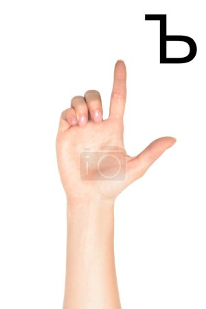 female hand showing cyrillic letter, deaf and dumb language, isolated on white