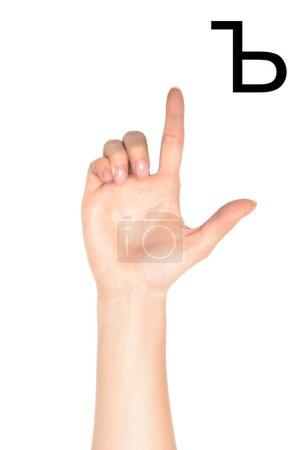 Photo pour Femme main montrant la lettre cyrillique, langage sourd et muet, isolée sur blanc - image libre de droit