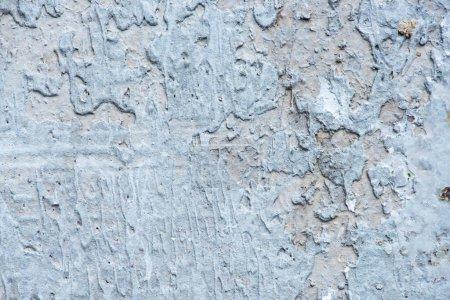 Photo pour Mur texturé abstrait brut en béton gris - image libre de droit