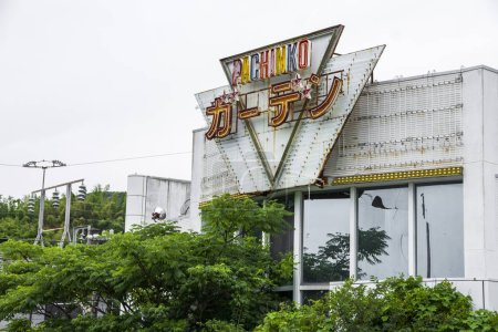 Abandoned Pachinko parlor close to Sanukimachi train station. Futtsu, Japan
