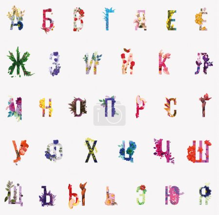 Photo for Multicolored bright Cyrillic letters with plants and flowers isolated on white, Russian alphabet - Royalty Free Image