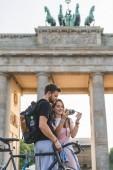 "Постер, картина, фотообои ""Берлин"""