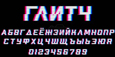 Ilustración de Russian Glitch alphabet. Font with distortion effect.  Letters and numbers for electronics sale. Glitch effect. Blue and red channels. - Imagen libre de derechos