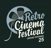 Retro cinema festival poster with film strip reel