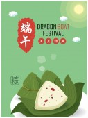 Vintage Chinese rice dumplings cartoon character Dragon boat festival illustration(caption: Dragon Boat festival 5th day of may)