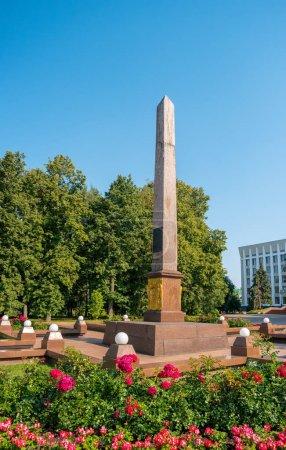 Нижнем Новгороде В России 22 Августа