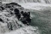 """Постер, картина, фотообои """"Аэрофотоснимок красивой горной реки, протекающей в Исландии"""""""
