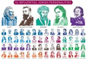 Sixty-one famous Jewish personalities who operated during the Biblical period until the present day - 5/2018 - are depicted in a vector illustration and separated one by one with names