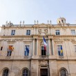 Low angle view of Arles town hall on Place de la R...