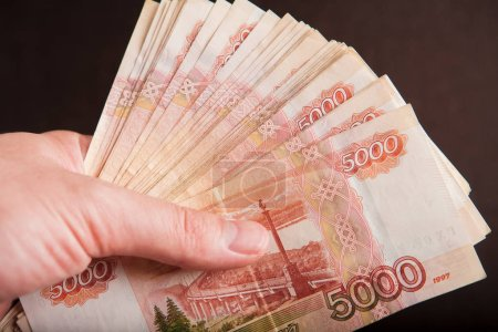 Russian money 5000 rubles banknote closeup macro, ...