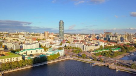 Russia, Ekaterinburg - June 7, 2018: Embankment of the central pond and Plotinka. The historic center of the city of Yekaterinburg, From Dron