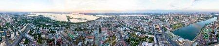 Panoramic view of Kazan. SunSet, Russia