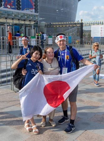 Russia, Yekaterinburg - June 24, 2018: fans of the Japanese national football team Before the match with Sinigalom. at the stadium Ekaterinburg Arena FIFA World Cup 2018