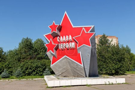 Russia, Omsk - July 17, 2018: Glory to the Heroes Monument, sculpture