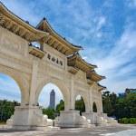 The main gate of National Taiwan Democracy Memoria...