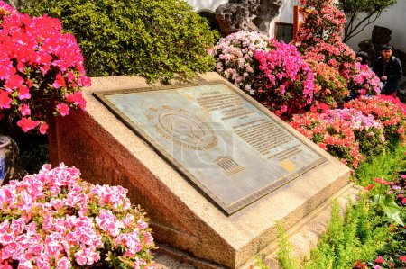 Photo for SUZHOU, CHINA - APR 1, 2016: UNESCO sign at The Humble Administrator's Garden,  a Chinese garden in Suzhou, a UNESCO World Heritage Site - Royalty Free Image
