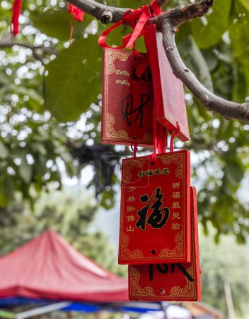 Denfeng, China - July 29, 2017: Lucky messages in ...