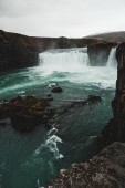 picturesque waterfall, Iceland. Nordic nature