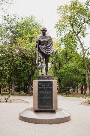Monument to M Gandhi