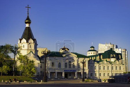 Khabarovsk, Russia - May 18, 2018: The Square Of Glory