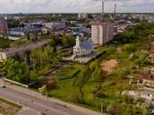 Vinnytsia Ukraine - April 29, 2019: Aerial view of the area of the city.