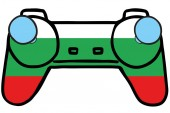 Retro Gaming Controller with the flag of  Bulgaria