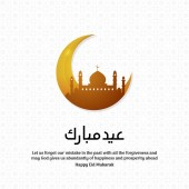 Eid mubarak simple greeting card background template Golden crescent moon with great mosque vector illustration design