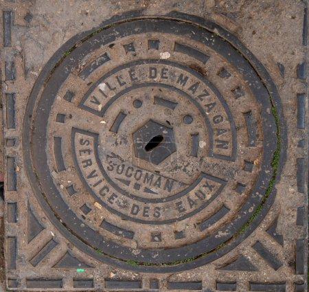 Photo pour El Jadida, Maroc. Couverture du puits d'égout à Mazagan Le mur de la ville autour d'elle. C'est une ville portuaire fortifiée portugaise inscrite au patrimoine mondial de l'UNESCO. - image libre de droit