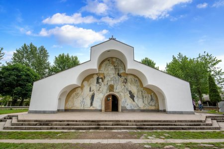 Photo for Rupite, Bulgaria. Church Saint Petka in memory of Bulgarian prophet Baba Vanga near town of Petrich - Royalty Free Image