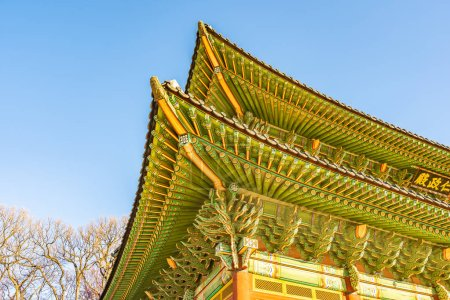 Photo for Beautiful architecture building Changdeokgung palace  landmark in Seoul city South Korea - Royalty Free Image