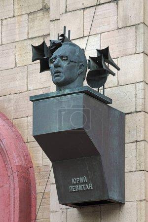 Memorial bust of Yuri Levitan in Volgograd, Russia
