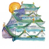 Watercolour hand drawn illustration of traditional old Japan castle lokated in Hiroshima, well for print on tourist goods.