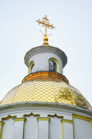 Dome with a cross on top of the Christian church.