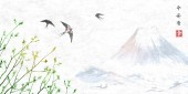 Flying swallows and growing spring plants with mountains landscape in traditional Japanese ink painting