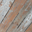 Old wood texture with natural patterns. Vintage wo...